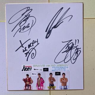 NOAH プロレスラー 4人のサイン(スポーツ選手)