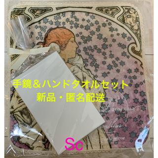 gelato pique - ジェラートピケ ミュシャと椿姫 手鏡&ハンドタオルセット