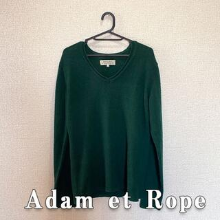 アダムエロぺ(Adam et Rope')のAdam et Rope アダムエロペ  Vネックセーター ニット(ニット/セーター)