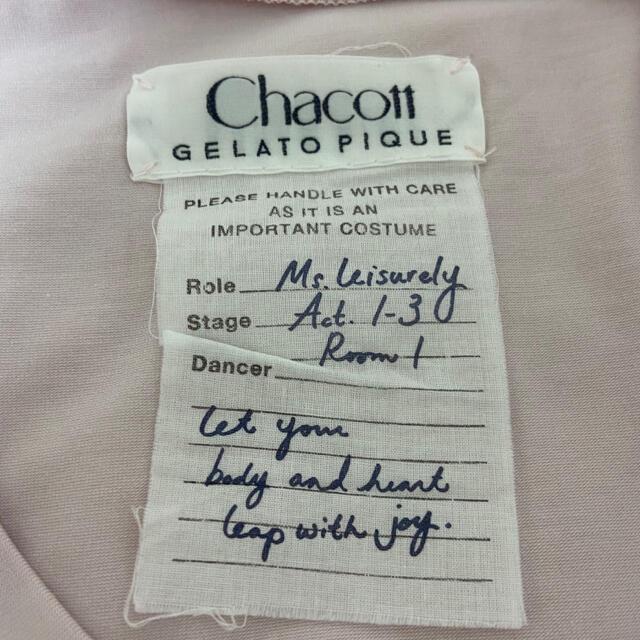 gelato pique(ジェラートピケ)のgelato pique × Chacott チュールTシャツ レディースのトップス(Tシャツ(半袖/袖なし))の商品写真