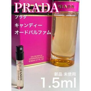 プラダ(PRADA)の[プ-c]プラダ PRADA キャンディー オードパルファム 1.5ml(ユニセックス)