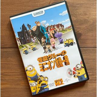 ユニバーサルエンターテインメント(UNIVERSAL ENTERTAINMENT)の怪盗グルーのミニオン危機一発 DVD(キッズ/ファミリー)