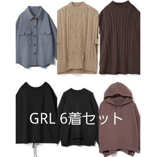 グレイル(GRL)のGRL トップス6着セット 試着のみ 新品未使用 グレイル(セット/コーデ)