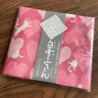 白雪ふきん ねこ モダンシリーズ(収納/キッチン雑貨)