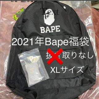 A BATHING APE - abatingape 2021年福袋 XL 新品未使用 撮影の為開封