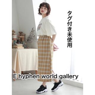 イーハイフンワールドギャラリー(E hyphen world gallery)のタグ付き E hyphen world gallery チェックロングスカート(ロングスカート)