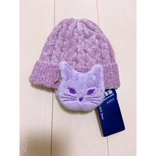 アナスイミニ(ANNA SUI mini)の未使用 ANNA SUI mini ニット帽(帽子)