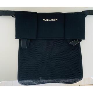 Maclaren - マクラーレン ベビーカー 荷物入れ オーガナイザー