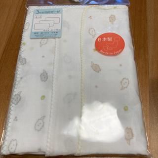 ニシマツヤ(西松屋)の新品、沐浴ガーゼ3枚セット(その他)