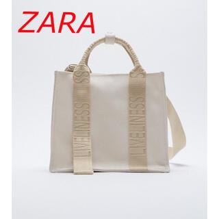 ザラ(ZARA)の2/28日迄限定出品!ZARAロゴストラップキャンバスミニトートバック エクリュ(ショルダーバッグ)