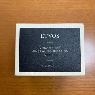 ETVOS - ETVOS ファンデーション