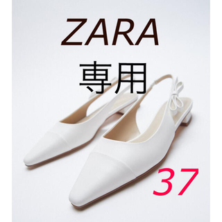 ザラ(ZARA)の新品 ZARA  ザラ サイドリボンフラットミュール 37(ミュール)