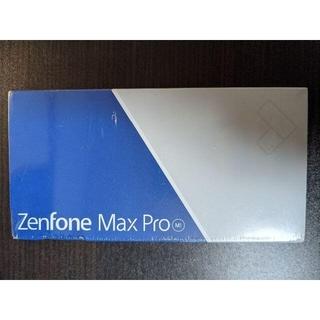 ASUS - 未開封新品 ASUS ZenFone Max Pro M1 SIMフリー  黒