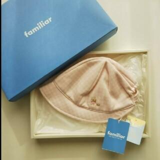 familiar - 【新品タグ付き】  ファミリア ベビー 帽子 パステル ピンク