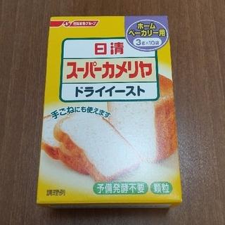 ニッシンセイフン(日清製粉)のドライイースト 日清(パン)
