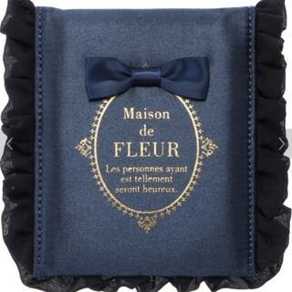 メゾンドフルール(Maison de FLEUR)のメゾンドフルール ミラー ネイビー(ミラー)