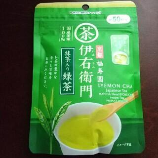伊右衛門 インスタント緑茶(茶)