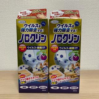 ウエキ(Ueki)の【2個】特許技術応用 ウエキ ノロクリン ウイルス除菌スプレー300mL(日用品/生活雑貨)