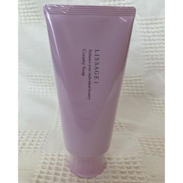 LISSAGE(リサージ)のリサージ i  クリーミィソープ 洗顔料 コスメ/美容のスキンケア/基礎化粧品(洗顔料)の商品写真