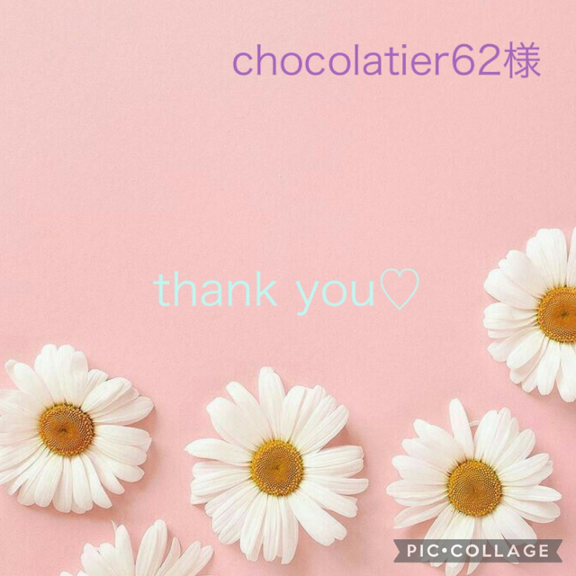 chocolatier62様*:.。.  レディースのアクセサリー(イヤリング)の商品写真