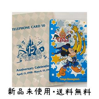ディズニー(Disney)の東京ディズニーランド 15周年 テレホンカード 50度テレホンカード 新品未使用(その他)