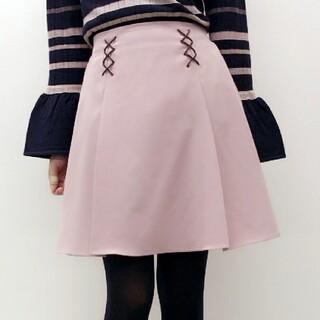 アルシーヴ(archives)の新品♡archives♡スカート♡Mサイズ(ミニスカート)