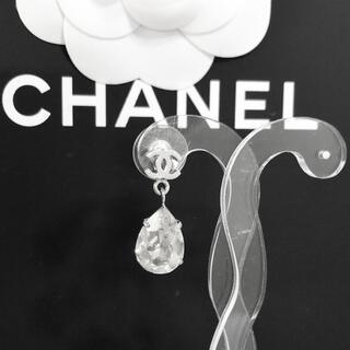 シャネル(CHANEL)の正規品 シャネル ピアス 片方 ティアドロップ ココマーク シルバー クリスタル(ピアス)