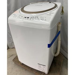 東芝 - 美品 東芝縦型洗濯乾燥機9.0kg/4.5kg ヒーター乾燥 AW-9V6
