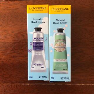 ロクシタン(L'OCCITANE)のロクシタン ラベンダー アーモンド ハンドクリーム(ハンドクリーム)