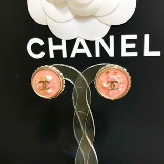 シャネル(CHANEL)の正規品 シャネル イヤリング クリア ドーム ココマーク 金 ピンク 石 ラメ(イヤリング)