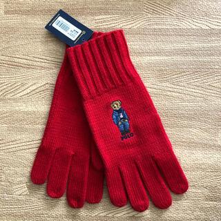 ポロラルフローレン(POLO RALPH LAUREN)のラルフローレン 手袋(手袋)