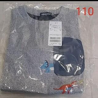 kladskap - クレードスコープ恐竜刺しゅう異素材ポケットTシャツグレー110size