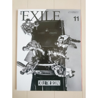 エグザイル(EXILE)の《非売品ポストカード付き》月刊EXILE 2017年11月号 VOL.116(音楽/芸能)