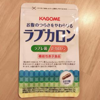 カゴメ(KAGOME)のKAGOME  ラブカロン 31粒  割引クーポン付(その他)