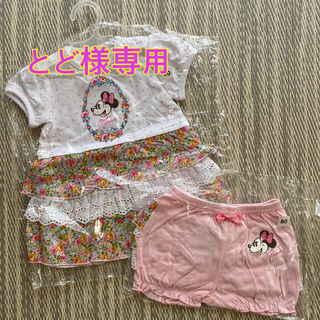 Disney - 【新品未使用】ベビー服 半袖 ミニーマウス セットアップ