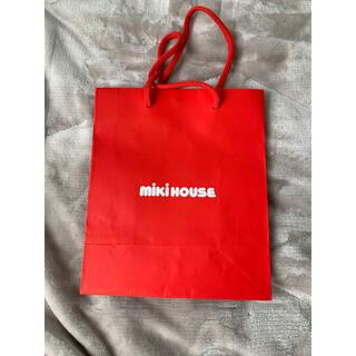 ミキハウス(mikihouse)のMIKI HOUSEショッパー(ショップ袋)