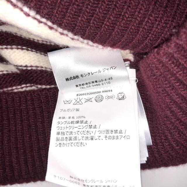 MONCLER(モンクレール)の新品同様 モンクレール タートルネック ニット サイズL メンズのトップス(ニット/セーター)の商品写真