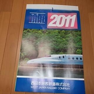 ジェイアール(JR)の2011年 JR西日本 カレンダー(カレンダー/スケジュール)