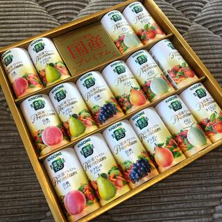 カゴメ(KAGOME)の野菜生活100国産プレミアム(ソフトドリンク)