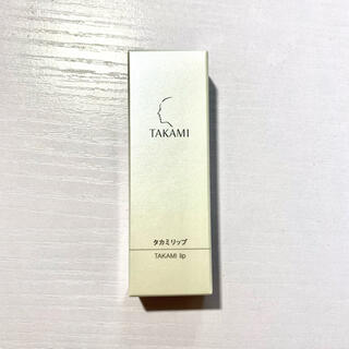 タカミ(TAKAMI)のタカミリップ タカミ TAKAMI(リップケア/リップクリーム)