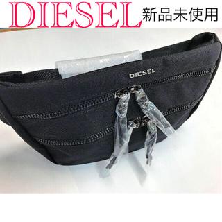 DIESEL - 2021春夏/新作新品/ディーゼル/ボディバッグ01ブラック/X05120使い易