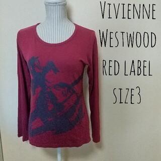 Vivienne Westwood - ヴィヴィアンウエストウッド レッドレーベル 長袖 カットソー Lsize