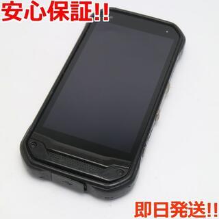 キョウセラ(京セラ)の良品中古 au TORQUE G03 ブラック 白ロム(スマートフォン本体)