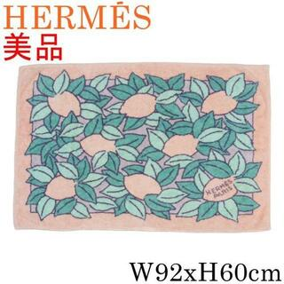エルメス(Hermes)のエルメス 美品 レモン フルーツ パイル地 ビーチ タオル バスマット ラグ(バスマット)