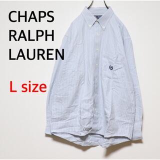 ポロラルフローレン(POLO RALPH LAUREN)のチャップスラルフローレン オーバーサイズ シャツ 長袖 古着 OLD ストライプ(シャツ)