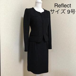 リフレクト(ReFLEcT)の【超美品】Reflect* ノーカラーツイードスカートスーツ 濃紺 入園式 卒業(スーツ)
