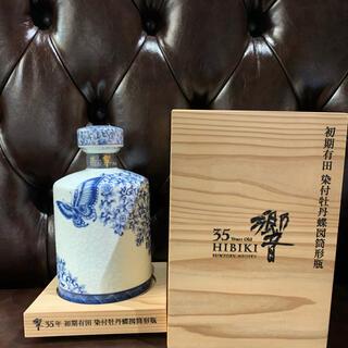 サントリー(サントリー)の1-1 和美様専用 響35年 初期有田焼 染付牡丹蝶図筒形瓶 ※700万円(ウイスキー)
