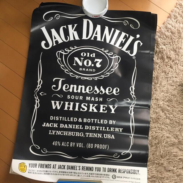 アサヒ(アサヒ)のジャックダニエル 大判ポスターセット♩ 食品/飲料/酒の酒(ウイスキー)の商品写真