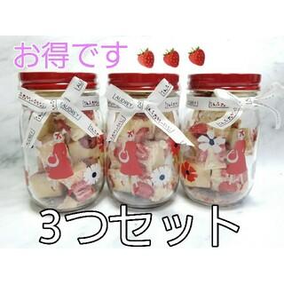 タカシマヤ(髙島屋)のオードリー 3点セット イチゴチョコ ストロベリーショコラ(菓子/デザート)