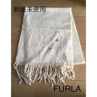 Furla - 未使用♦︎FURLA スワロフスキー付きカシミヤマフラー